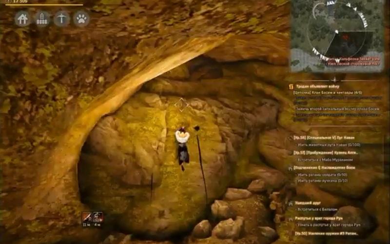 19.2лесная пещера